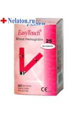Тест-полоски ИзиТач на гемоглобин №25 (EasyTouch Hemoglobin)