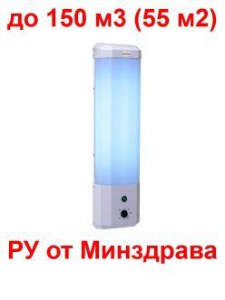 Облучатель-рециркулятор медицинский (пластиковый корпус) 2-115 П, Армед