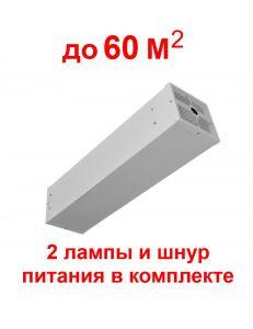 Облучатель рециркулятор Фотон ОБРН 01-2*15-002- 30 Вт