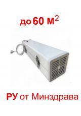 """Облучатель рециркулятор настенный ОБРН 2*15 """"Азов"""", Элид - 30 Вт"""