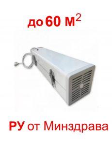Облучатель рециркулятор настенный ОБРН 2*15 Азов, Элид - 30 Вт