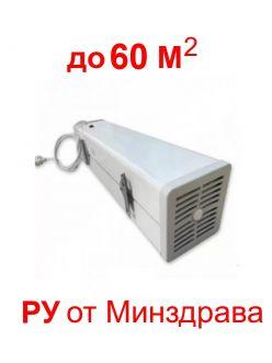 """Облучатель рециркулятор настенный ОБРН 2*15 """"Азов"""" , Элид"""