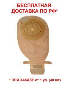 Калоприемник арт.13870 однокомпонентный опорожняемый Alterna Free, 12-75 мм, Coloplast