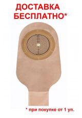 Калоприемник арт.174500 однокомпонентный дренируемый непрозрачный Alterna, 10-70 мм, Coloplast