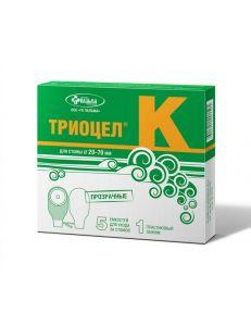 Калоприемник Триоцел К однокомпонентный опорожняемый прозрачный, 20-70 мм, ГК Пальма (5 шт.)
