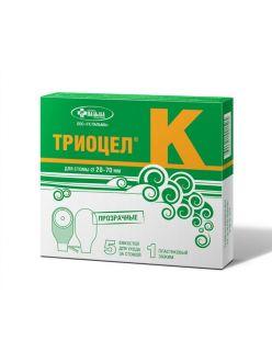 Опорожняемый калоприемник Триоцел-К (прозрачный)