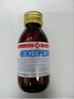 Антисептическое средство 100 мл