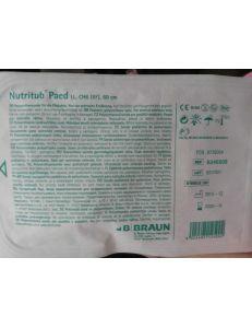 Зонд питательный назогастральный детский Нутритьюб Пед, полиуретановый, LL, 60 см, B.Braun
