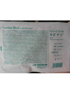 Зонд назогастральный педиатрический Нутритьюб Пед, полиуретановый, LL, 60 см, B.Braun