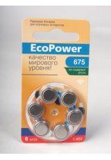 Батарейки к слуховым аппаратам №675, ЕС-004, EcoPower (6 штук)