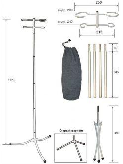 Штатив для капельницы разборный, М192-02