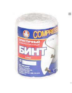 """Бинт эластичный компрессионный """"В"""" высокой компрессии, 3м*10см, ЛПП ФАРМ"""