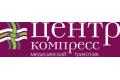 Центр Компресс