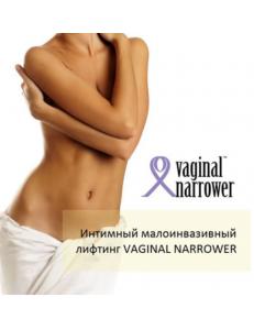 Нити вагинальные VAGINAL NARROVER, Dermafil (Дермафил), 6 нитей