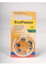 Батарейки к слуховым аппаратам ЕС-001, №10 (за 1 шт)