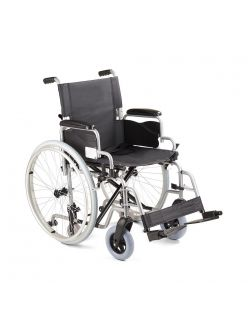 Кресло коляска H001, Armed