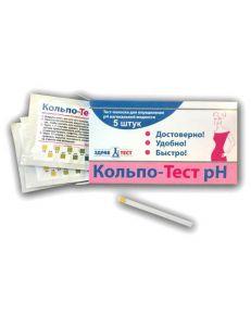 Тест-полоски Кольпо-тест рН №5