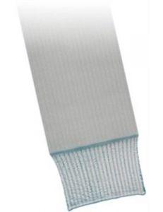Повязка Аквасель экстра Ag Гидрофайбер с серебром, 10х10 см, арт.420676, ConvaTec