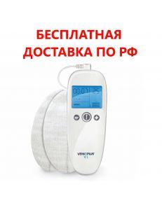Аппарат Veinoplus V.I. (Веноплюс)